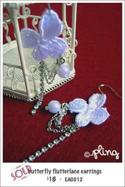 EA0012 - butterfly flutterlace earrings