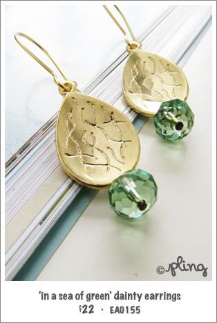 EA0155 - in a sea of green dainty earrings