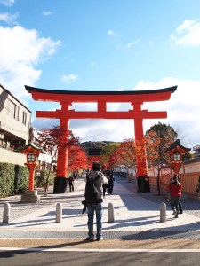 Fushimi Inari Shrine - entrance during autumn