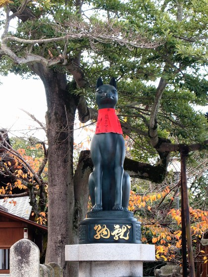 Kitsune Fox at Fushimi Inari Shrine in Kyoto