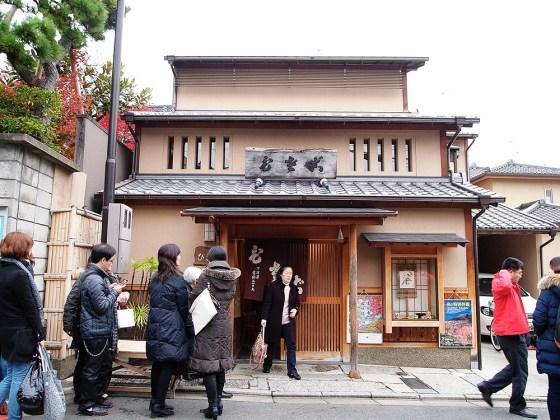 Toriiwaro - Food in Kyoto - Best Oyako-don