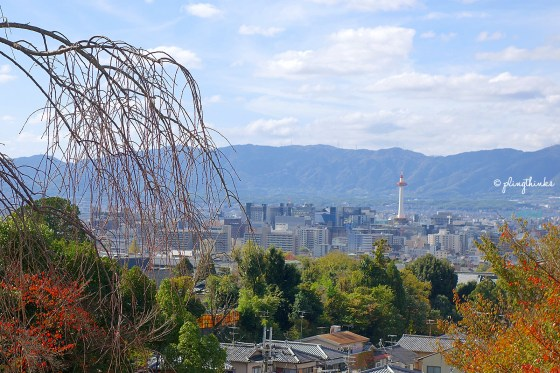Kyoto Tower city skyline from Kiyomizudera - early Nov autumn