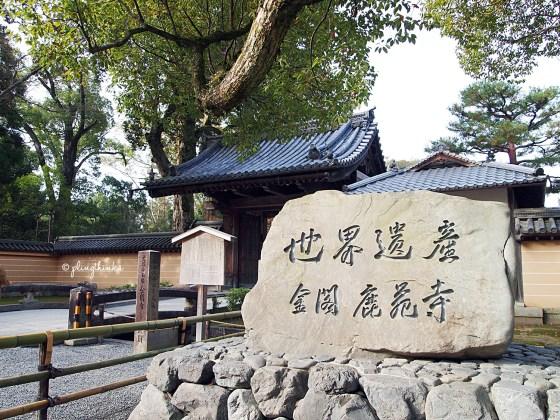 UNESCO World Heritage Site - Kinkaku-ji Kyoto