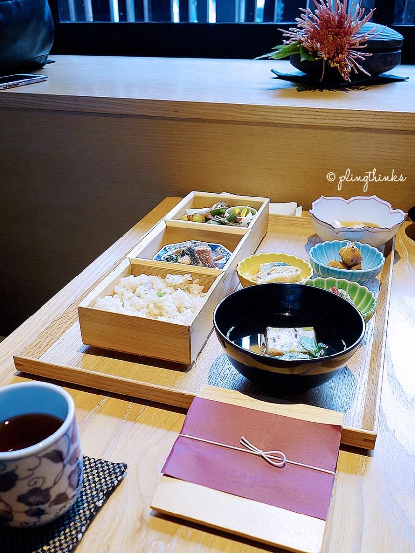 Autumn Lunch Set - Izama Kyoto Shijo Japan
