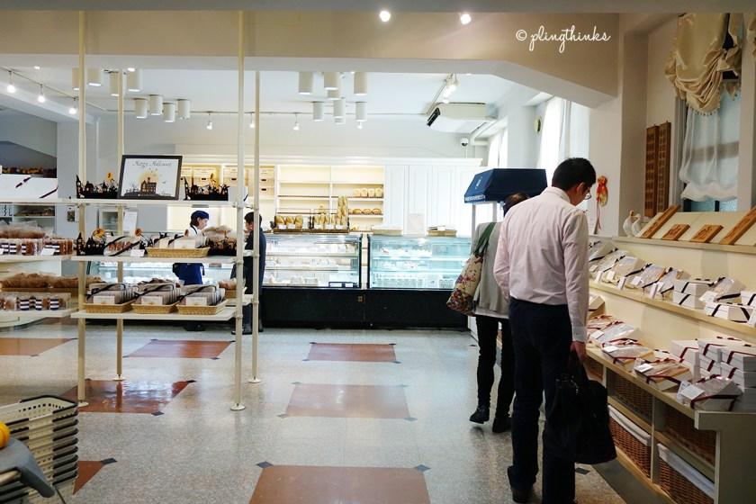 Freundlieb Bakery - Kobe Cafes Japan