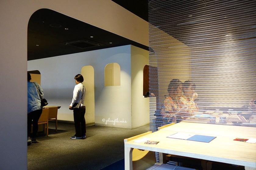 Izama Kyoto Restaurant - Interior