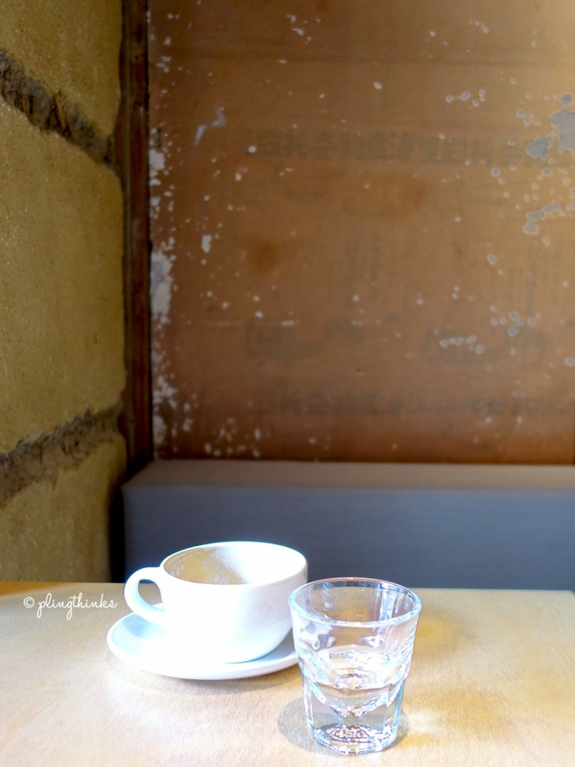 Blue Bottle Cafe Kyoto Machiya - Preserved Walls