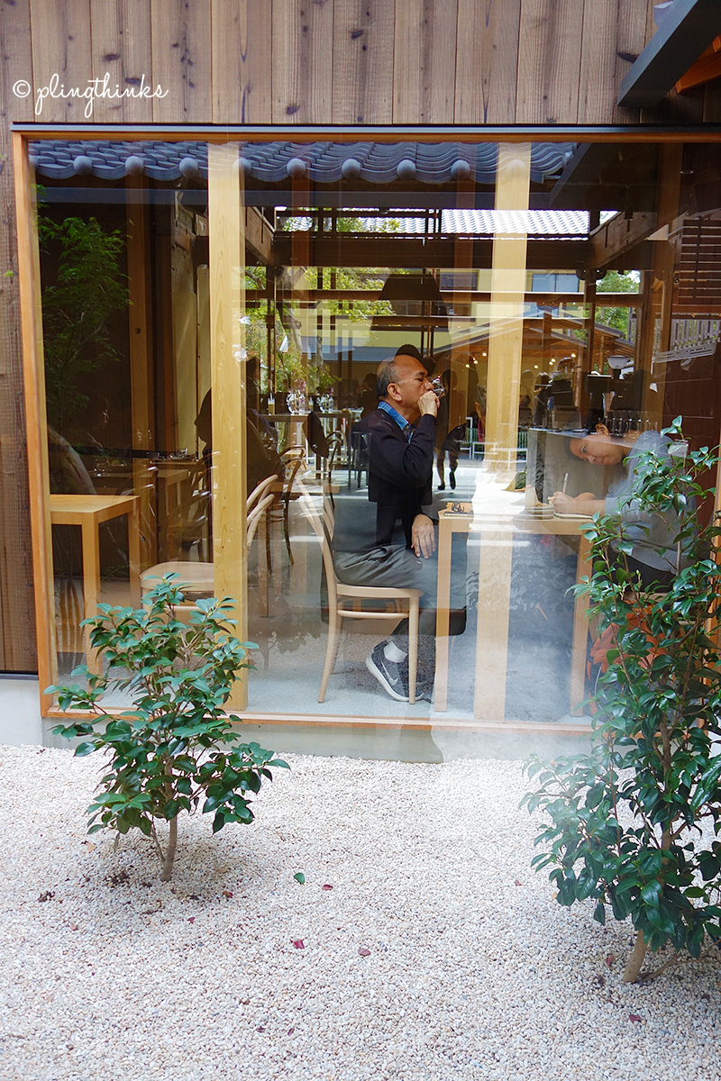 Blue Bottle Kyoto Cafe - Simple Garden