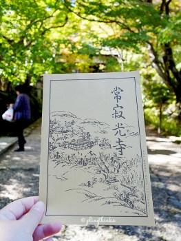 Jojakko-ji Temple Ticket - Kyoto Arashiyama