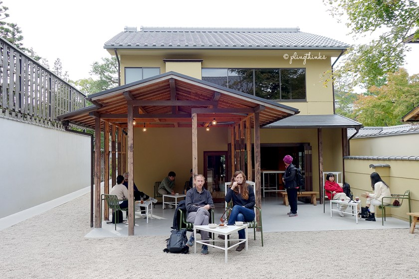 Kyoto Cafe - Blue Bottle Coffee