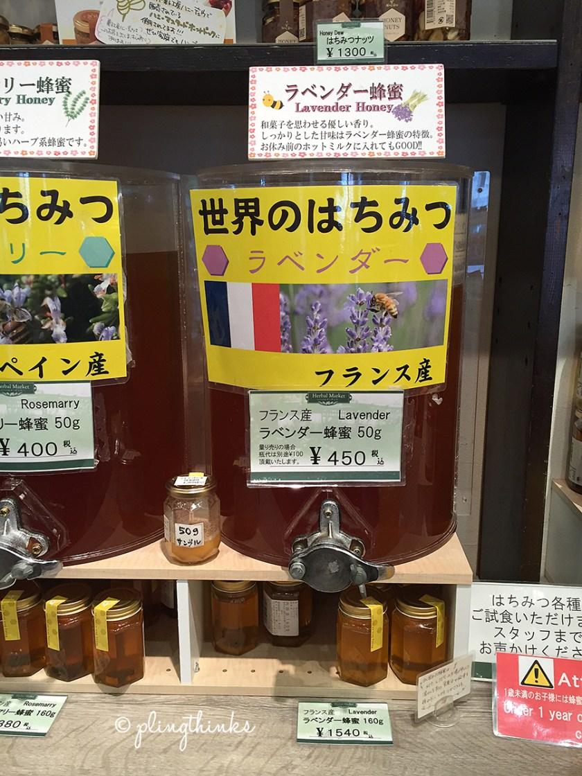 Lavender Honey - Kobe Nunobiki Herb Gardens