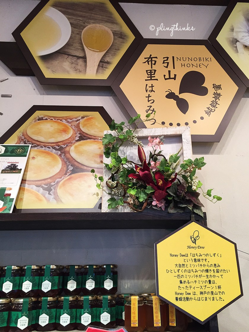 Nunobiki Honey - Herba Market Kobe
