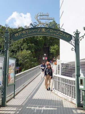 Nunobiki Ropeway Kobe - Entrance