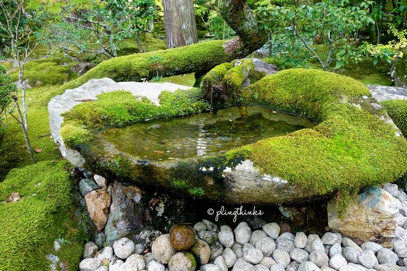 Tenjuan Garden - Rock Water Fountain