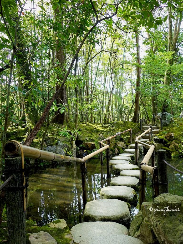 Tenjuan Garden Lotus Pond - Nanzenji Temple Kyoto