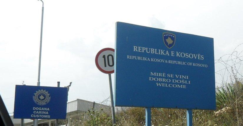 Foto: Kufiri Kosovë–Serbi (prerë, Krzysztof Dudzik, 2010, me licencë CC BY-SA 3.0)