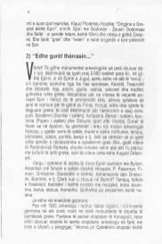Vorio Epiri i Greqisë, f. 8