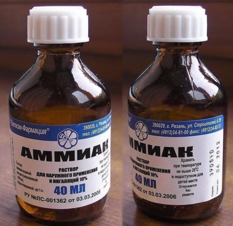 Paraziți cu amoniac ornitină
