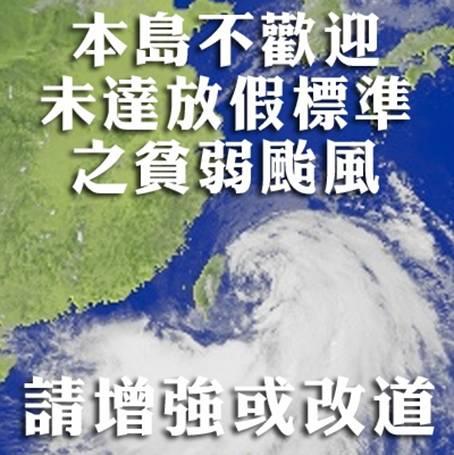 typhoon_pic