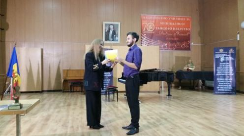 Dobrin Petkov Competition for Young Performers of Orchestral Instruments - Plovdiv, 2016