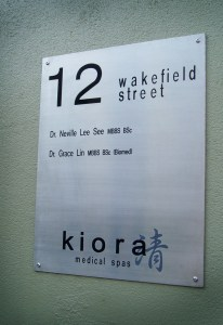 Commercial Signage, Hawthorn