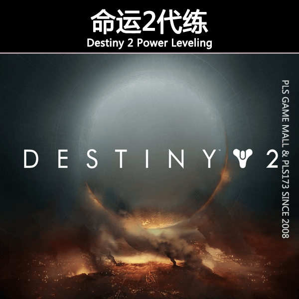 destiny-2-power-leveling