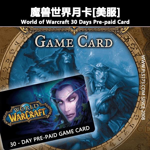 30 days pre-paid card US WOW