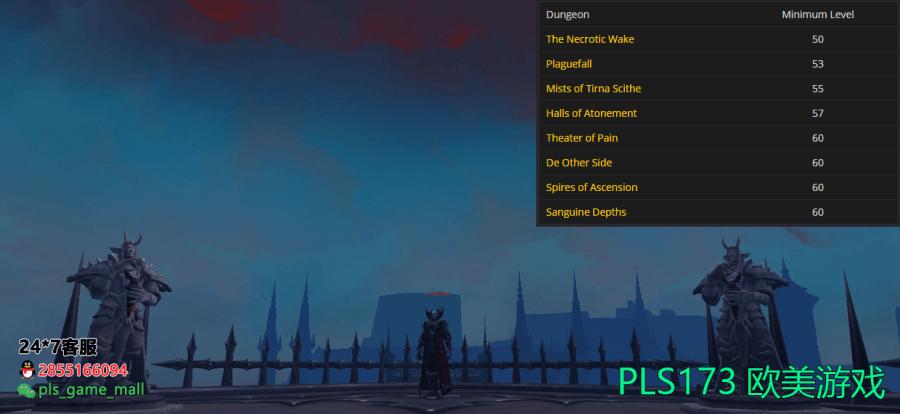 魔兽世界9.0《暗影国度》8大副本