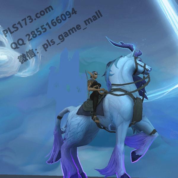 魔兽世界坐骑:闪雾奔行者Shimmermist Runner