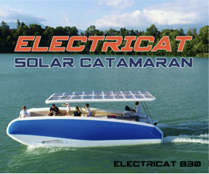 Electric Inflatable Solar Boat