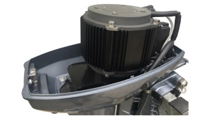 Stealth electric motor shown in the Yamaha casing