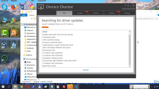 Device Doctor Pro 5.0.401 With Crack Latest 2021