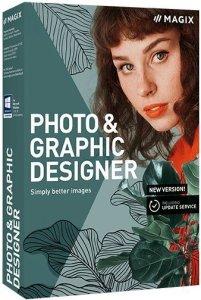 Xara Photo Graphic Designer 17.1.0.60486 With Crack