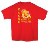Kung Fu Tai Chi Day: T-shirt art