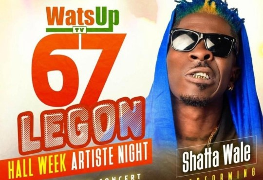 Legon Hall Week 2019 artiste night