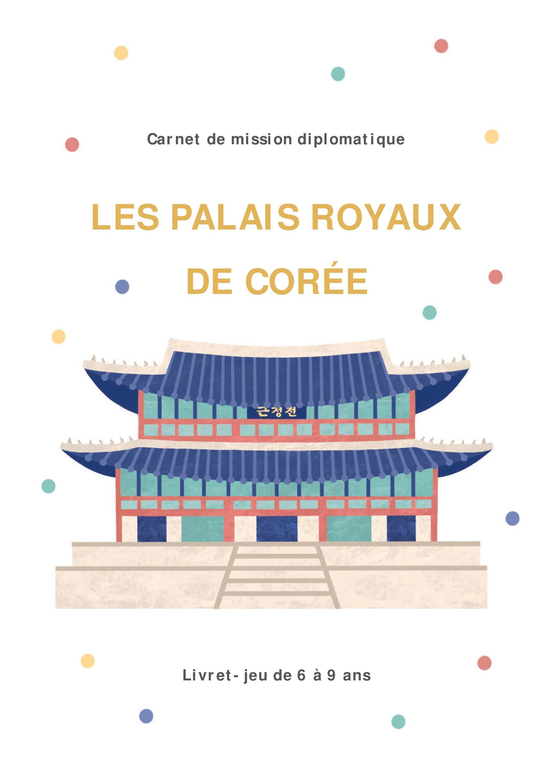 Palais_livretjeu_web-page1