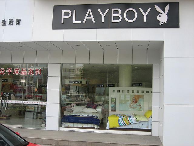 playboy desnudos