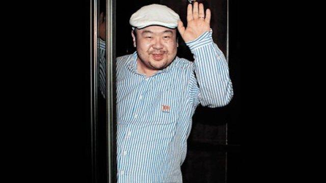 Kim_Jong-am