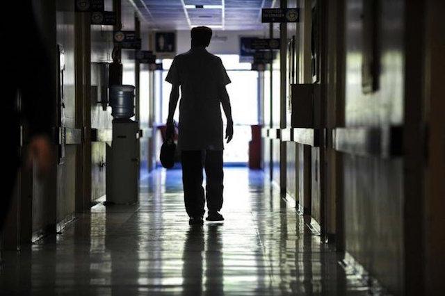 Mireles Hospital