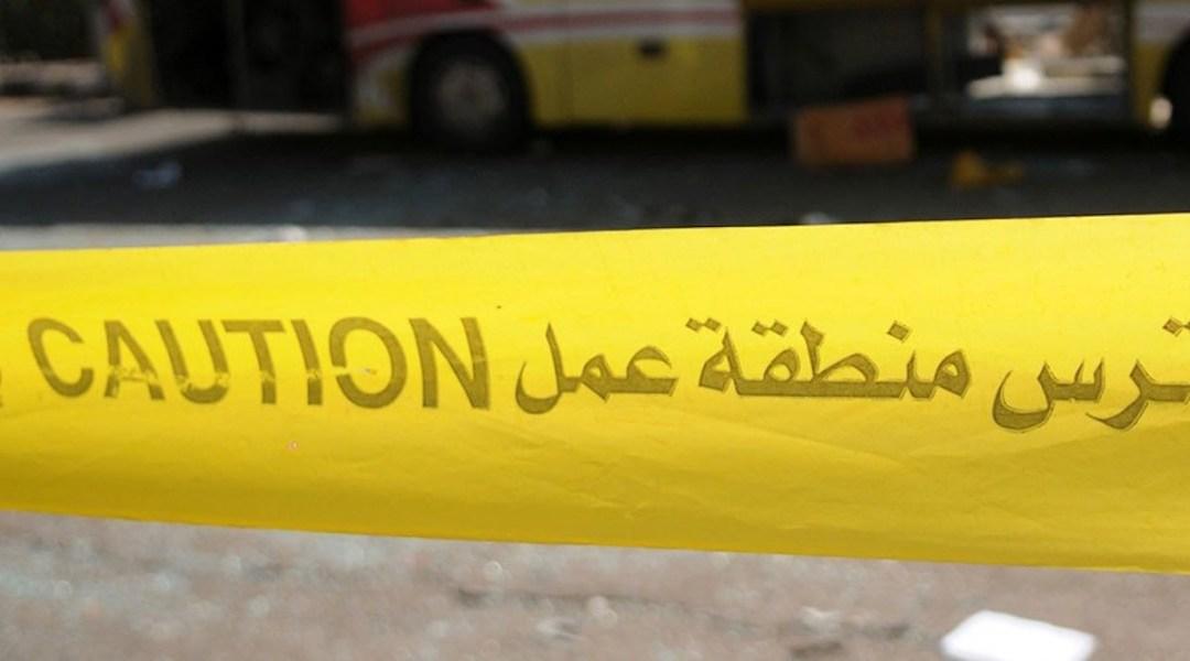 Egipto ataque