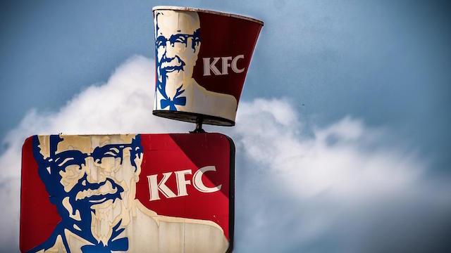 KFC bacterias