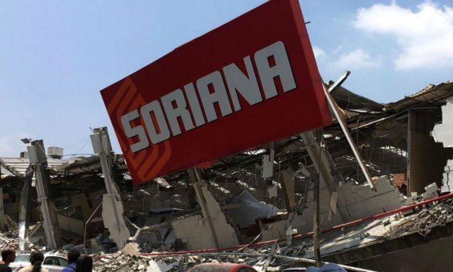 economía afectaciones sismo