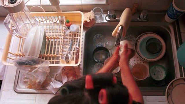 Trabajo del hogar no remunerado valor