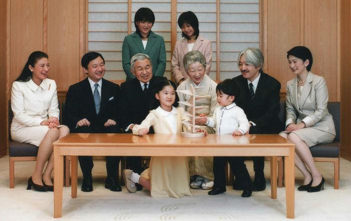 La familia imperial japonesa