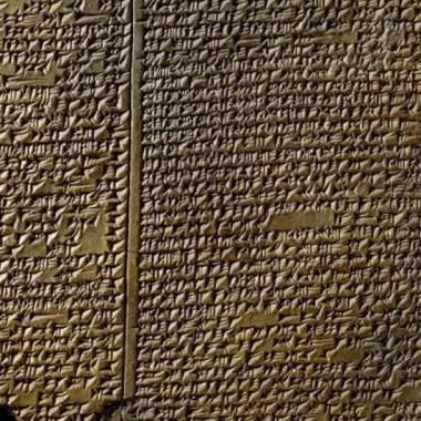 Demonio De Epilepsia Descubierto En Tableta Asiria