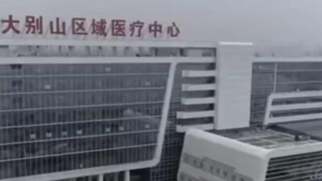 China abre hospital para combatir el coronavirus.