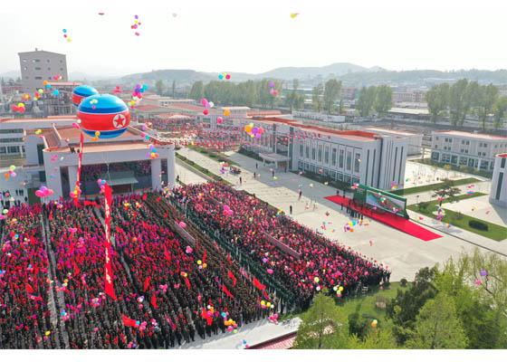 Kim Jong Un, Corea Del Norte, KCNA, Muerte