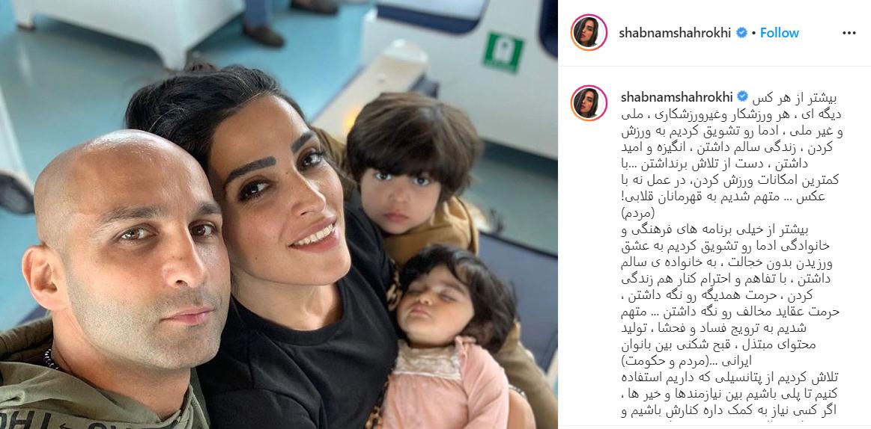iran-instagram-fotos-pareja-prision-latigazos
