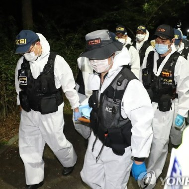 Murió el alcalde de Seúl, la población se muestra conmocionada, la policía encontró el cadáver del alcalde en una zona arbolada