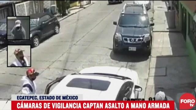 Cámaras de seguridad captan asalto con violencia Ecatepec